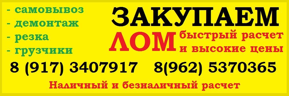 Баннер Уфа Юля