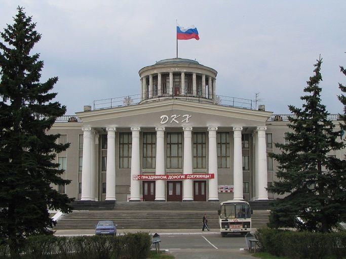 Вывоз мусора в Дзержинске