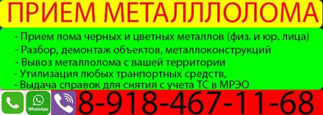 баннер МеталлСам