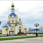 Сдать стеклотару в Белгороде