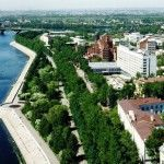 Сдать нефтепродукты в Иркутск