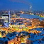 Сдать нефтепродукты в Казани