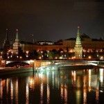 Сдать нефтепродукты в Москве