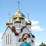 Сдать стеклотару в Волгодонске