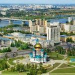 Сдать мусор в Омске