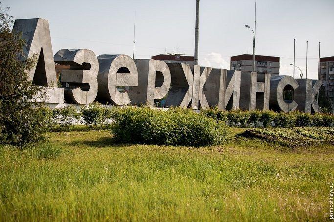 Дзержинск прием металлолома