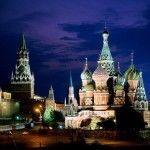 Резина в Москве