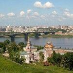 Резина в Нижнем Новгороде