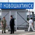 Пункты приема металлолома в Новошахтинске