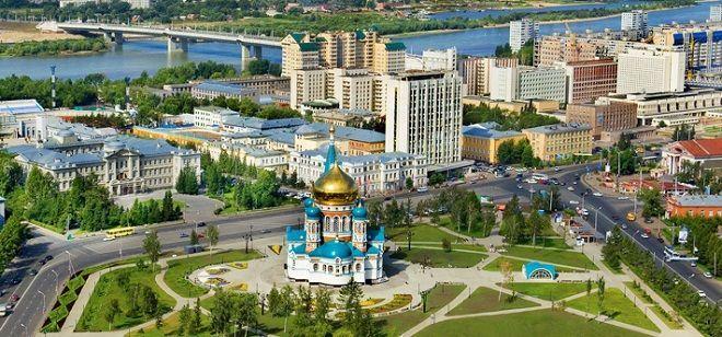 Прием макулатуры в омске нефтяники сбор макулатуры в москве от населения
