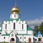 Пункты приема металлолома в Пушкино