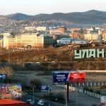 Стеклотара в Улан-Удэ