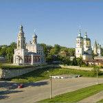 Резина в Серпухове