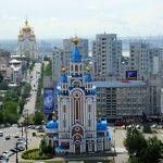 Резина в Хабаровске