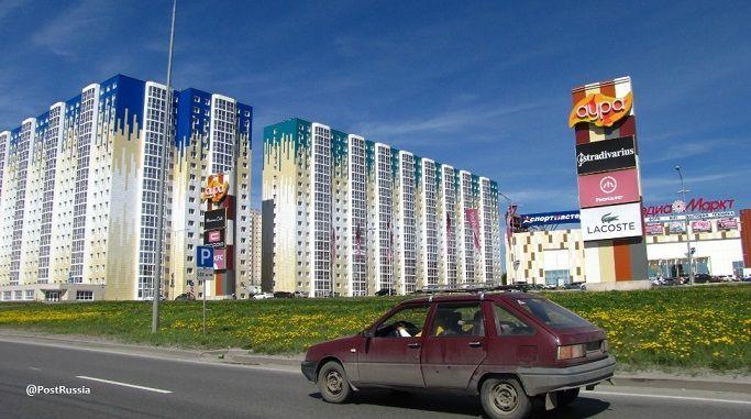Сдать макулатуру в Сургуте