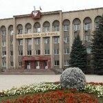 Стеклотара Черкесск
