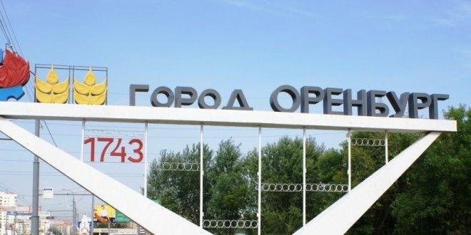 Прием макулатуры оренбург адрес текст макулатуры
