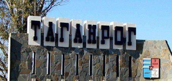Макулатура цена сдать таганрог прием макулатуры в североморске