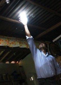 Мозера лампа