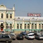 Сдать макулатуру в Иркутске