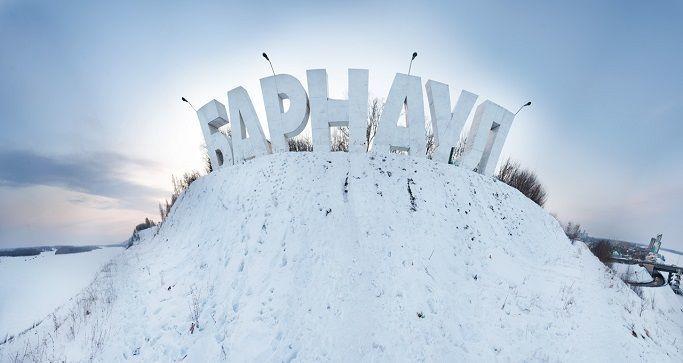Климат Барнаула
