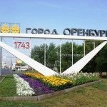 Климат Оренбурга