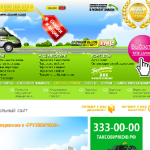 Сайт грузовичкофф