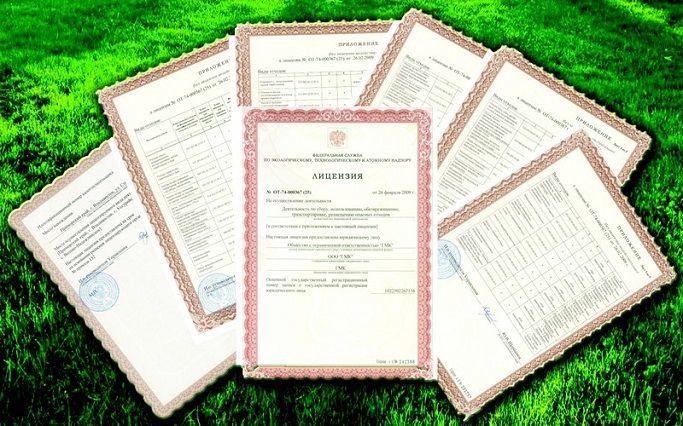 Картинки по запросу получение лицензии на отходы