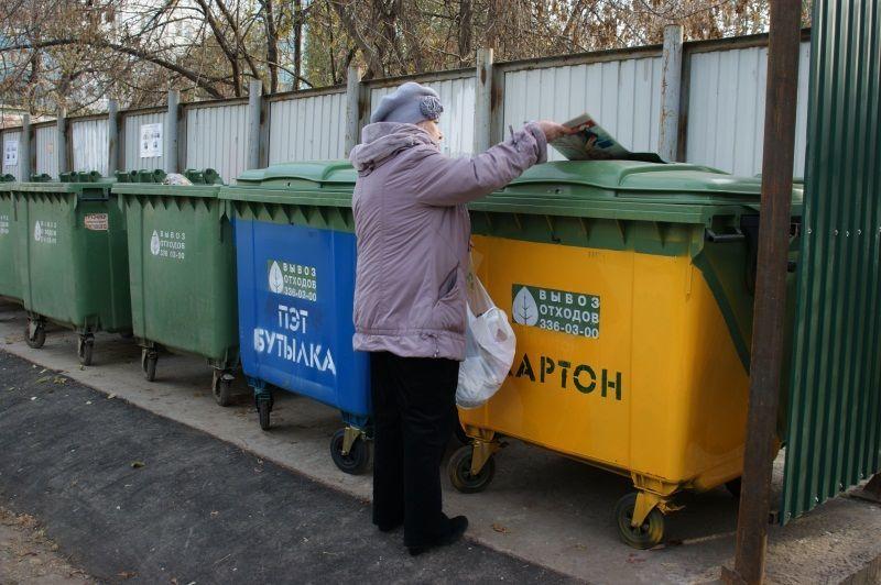 селективный сбор отходов