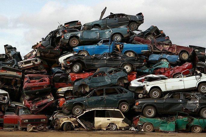 Как сдать авто в металлолом