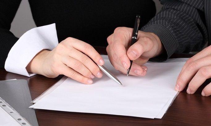 инвентаризация документов