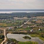 Новосибирская область входи