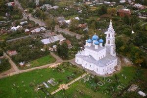 Московская область или Подмосковье