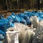 всемирный день окружающей среды в РФ