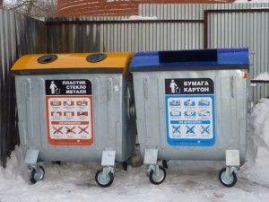сбор мусора в контейнер
