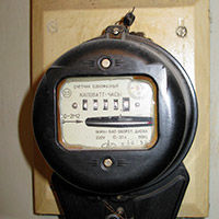 Экономь до 50% электроэнергии!