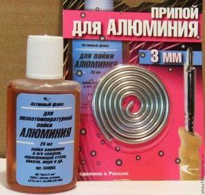 Комплект для пайки алюминия.