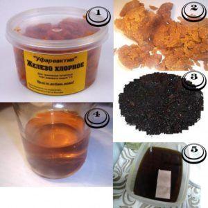 Раствор хлорного железа до и после травления