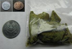 Серная печень (полисульфид натрия)