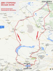Автобусные маршруты на Иссык-Куль