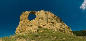 Гора Кольцо отличный ориентир для тех кто ищет медовые водопады