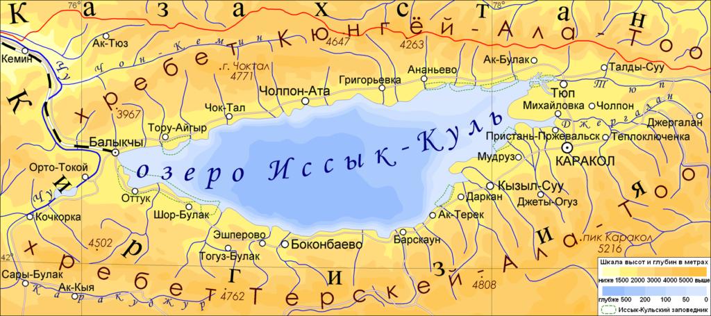 Карта Иссык-Кульской котловины
