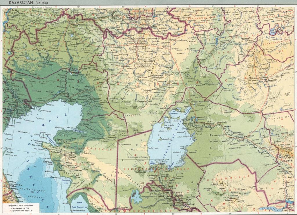 Каспий и Аральское море