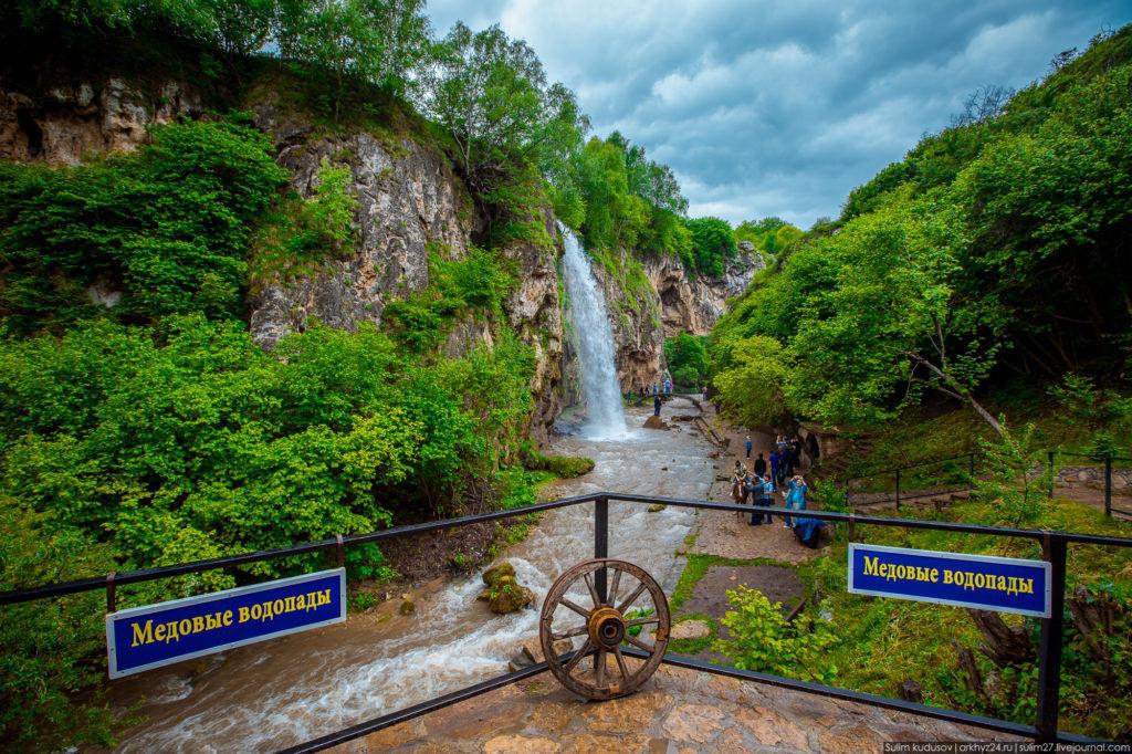 Медовые водопады летом имеют наибольшее количество посетителей