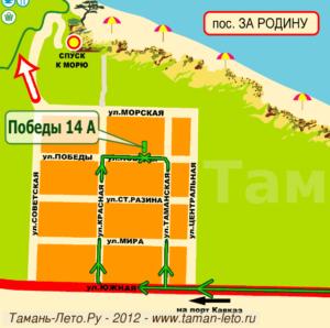 Схема проезда по поселку к вулкану Тиздар