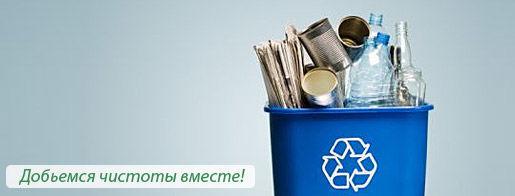 Вторичной переработке подлежит не только бумага
