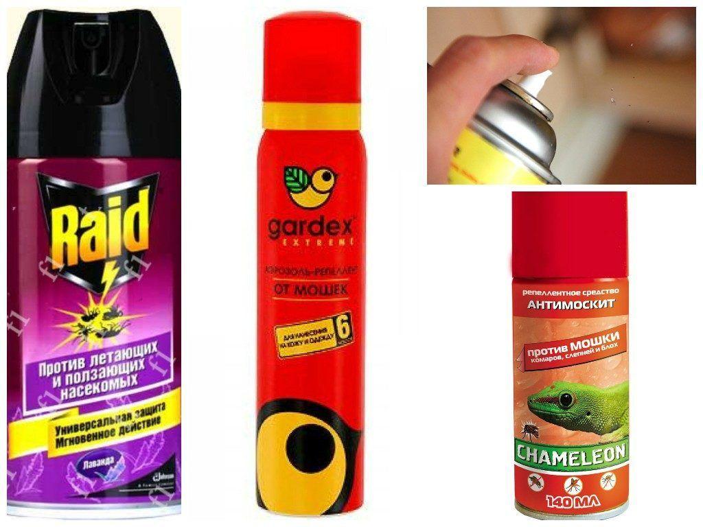 химические препараты от мошек