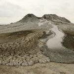вулкан тиздар на Азове