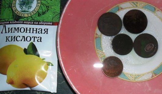 Чистка медных монет лимонной кислотой