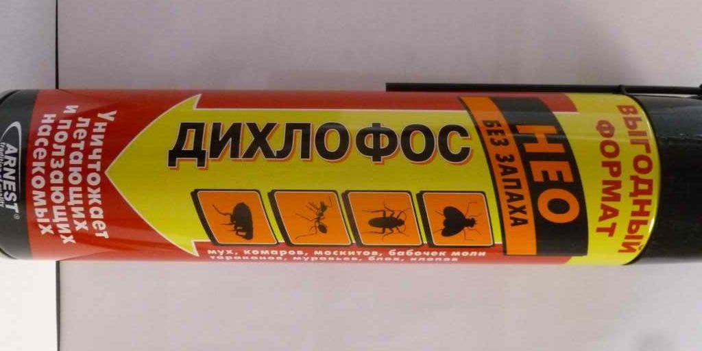 Дихлофос без запаха Нео 600 мл